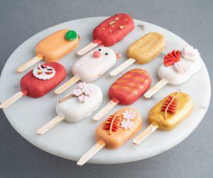 Santai – Serikan Keraian Dengan Kek & Manisan Eat Cake Today